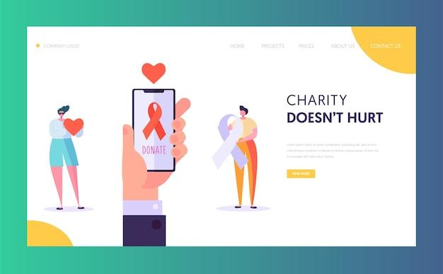 Compartilhe a página inicial do hope. caridade salvar vida para o caráter. candidato à espera de um doador de órgão e tecido ou doar dinheiro para o site ou página da web da aid healthcare. ilustração em vetor plana dos desenhos animados Vetor Premium