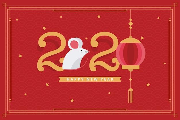 Conceito de ano novo chinês de design plano Vetor grátis