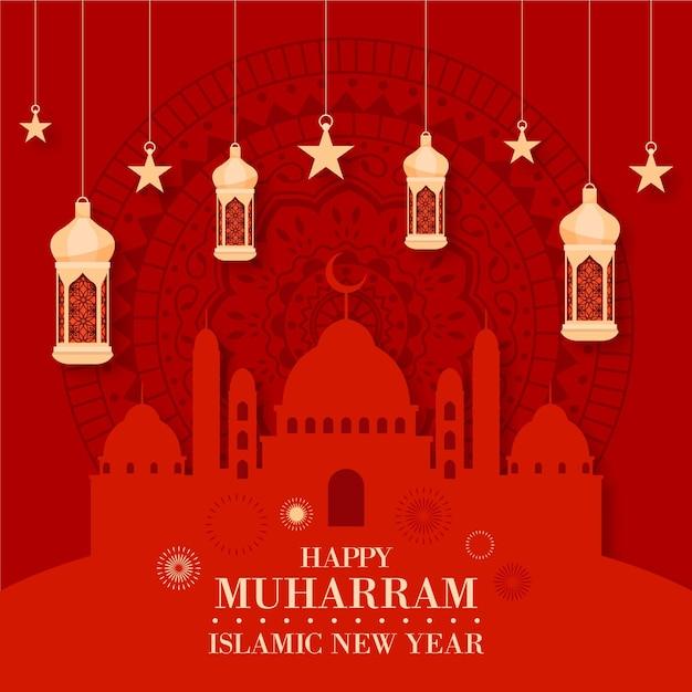 Conceito de ano novo islâmico de design plano Vetor Premium