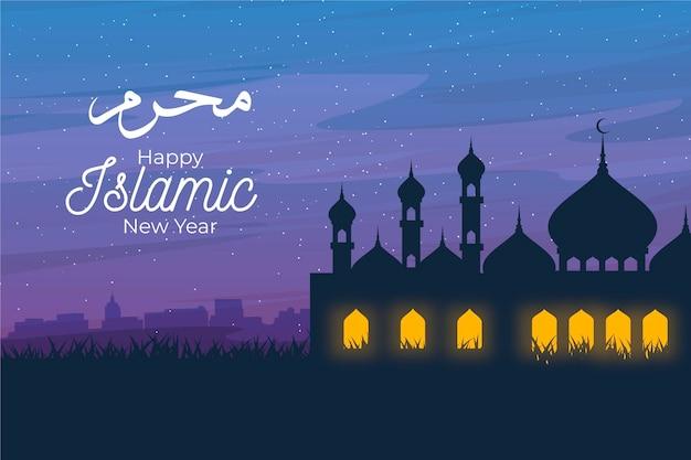 Conceito de ano novo islâmico plana Vetor grátis