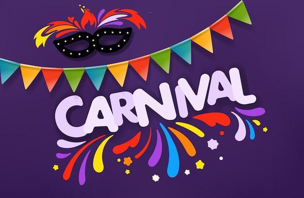 Conceito de baile de máscaras, banner de carnaval Vetor Premium