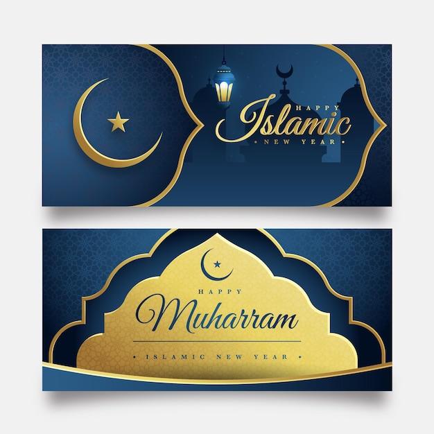 Conceito de banner plana islâmica ano novo Vetor grátis