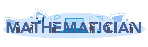 Conceito de cabeçalho tipográfico matemático Vetor Premium