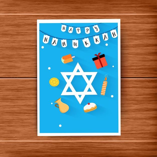 Conceito de celebração do feriado judaico. Vetor Premium