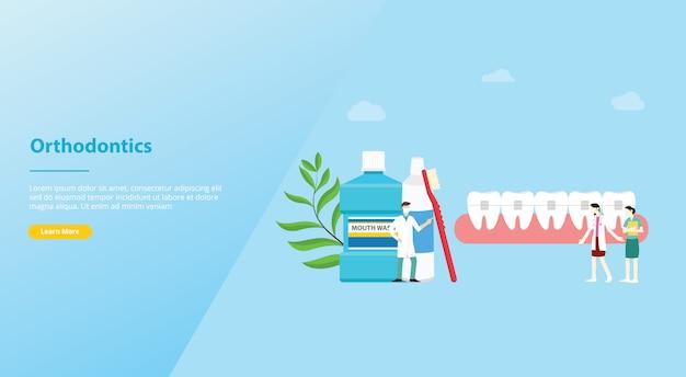 Conceito de dentista ortodôntico com equipe médica e enfermeira para o modelo de site ou site de aterragem Vetor Premium
