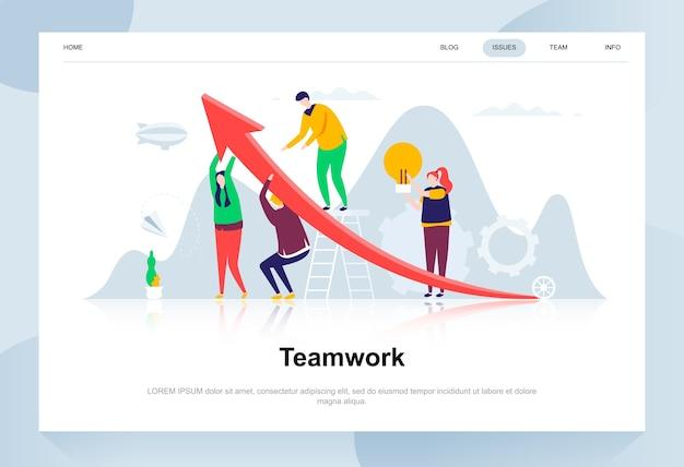 Conceito de design moderno de trabalho em equipe. Vetor Premium
