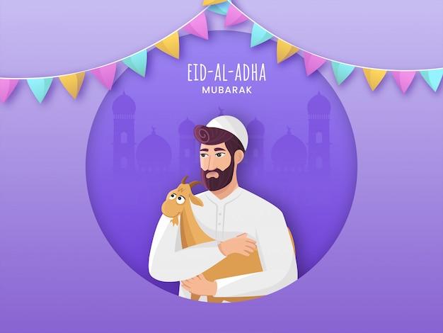 Conceito de eid al-adha mubarak com o homem muçulmano que guarda uma cabra no fundo roxo da mesquita da forma do círculo do corte do papel. Vetor Premium