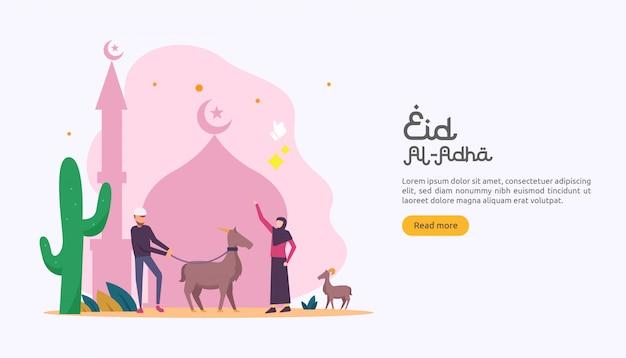 Conceito de ilustração design islâmico para feliz eid al adha ou sacrifício evento de celebração Vetor Premium