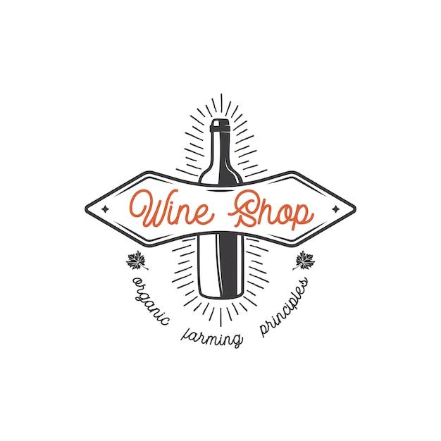 Conceito de modelo de logotipo de loja de vinhos. garrafa de vinho, folha, sunbursts e design de tipografia. estoque emblema monocromático para adega, logotipo da loja de vinhos, loja isolada no fundo branco. Vetor Premium