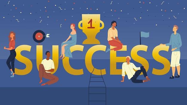 Conceito de sucesso. jovens tendo o workshop para nova marca para alcançar resultados de negócios de sucesso. homens e mulheres estão sentados em cartas grandes Vetor Premium