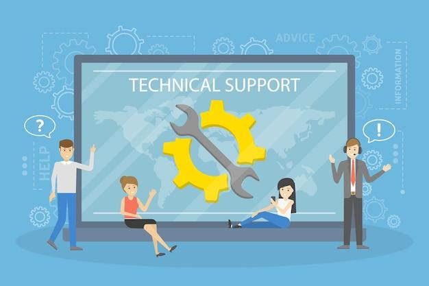 Conceito de suporte técnico. ideia de atendimento ao cliente. apoie os clientes e ajude-os com os problemas. fornecendo ao cliente informações valiosas. ilustração Vetor Premium