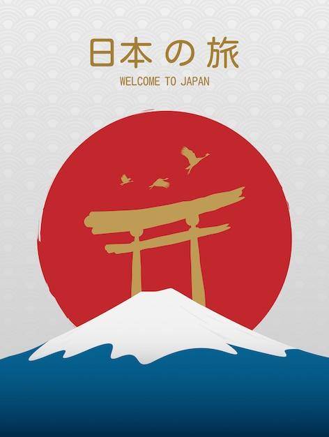Conceito de viagens. bandeira de viagens do japão Vetor Premium