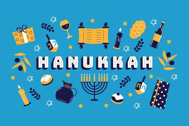 Conceito hanukkah de design plano Vetor grátis