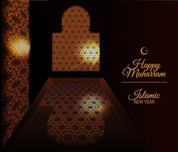 Conceito realista do ano novo islâmico Vetor grátis