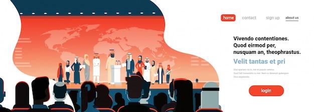 Conferência de grupo de pessoas de negócios árabes reunião banner de apresentação Vetor Premium