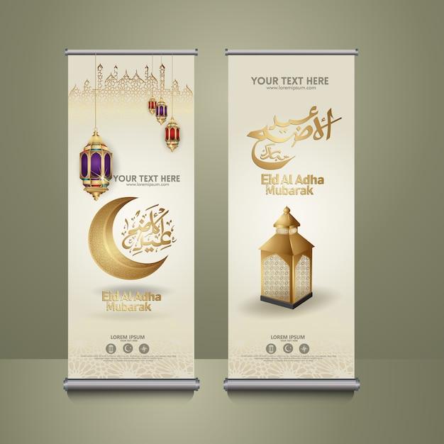 Conjunto arregaçar banner, caligrafia de eid al adha mubarak islâmica com lua crescente luxuosa dourada, lanterna e mesquita textura islâmica de fundo. Vetor Premium