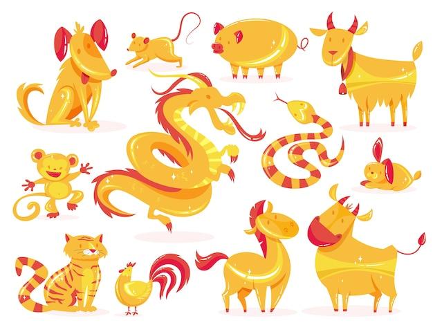 Conjunto de animal dourado. símbolo do zodíaco do calendário chinês. Vetor Premium