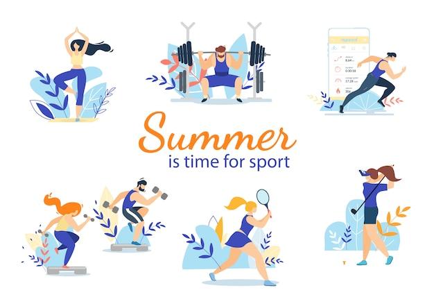Conjunto de atividades de esporte de horário de verão isolado no branco Vetor Premium