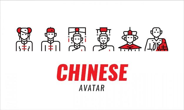 Conjunto de avatar tradicional chinesa Vetor Premium