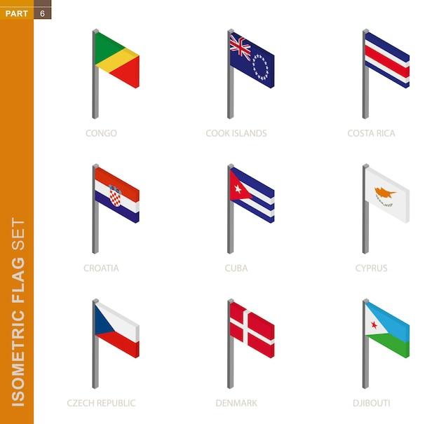 Conjunto de bandeira isométrica, mastro na dimensão isométrica. coleção de nove bandeira. Vetor Premium