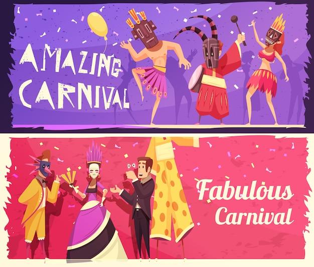 Conjunto de bandeiras de carnaval Vetor grátis