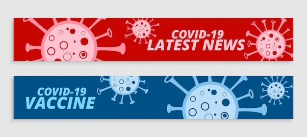 Conjunto de bandeiras de notícias de coronavírus vermelho e azul Vetor grátis