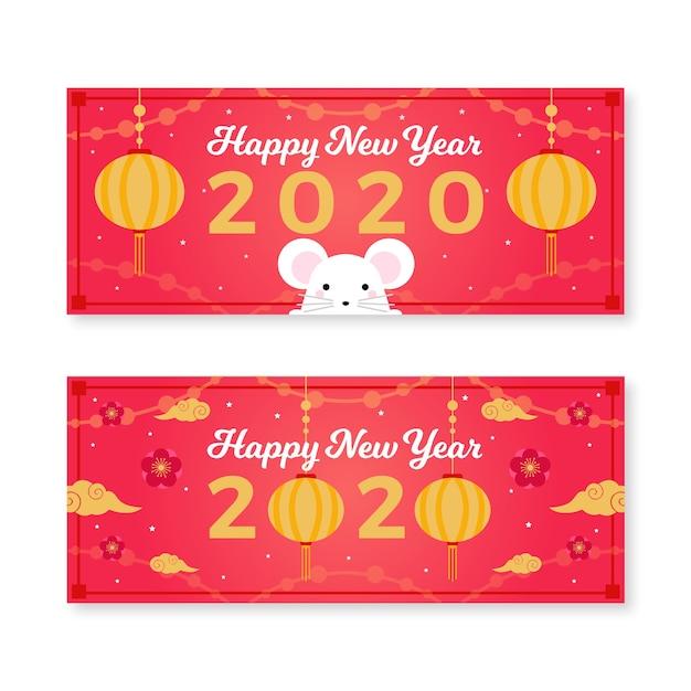 Conjunto de bandeiras do ano novo chinês Vetor grátis