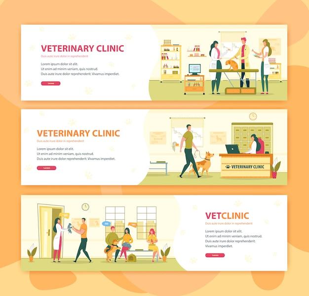 Conjunto de banner clínica veterinária ou consulta de veterinário de hospital Vetor Premium