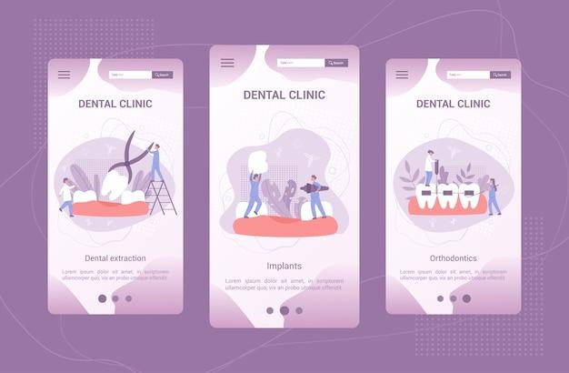Conjunto de banner de aplicativo móvel de clínica dentária. conceito de odontologia. ideia de atendimento odontológico e higiene bucal. medicina e saúde. estomatologia e tratamento dentário. Vetor Premium