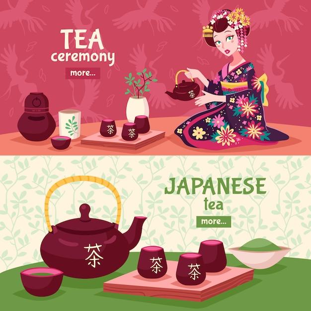 Conjunto de banner de cerimônia de chá Vetor grátis