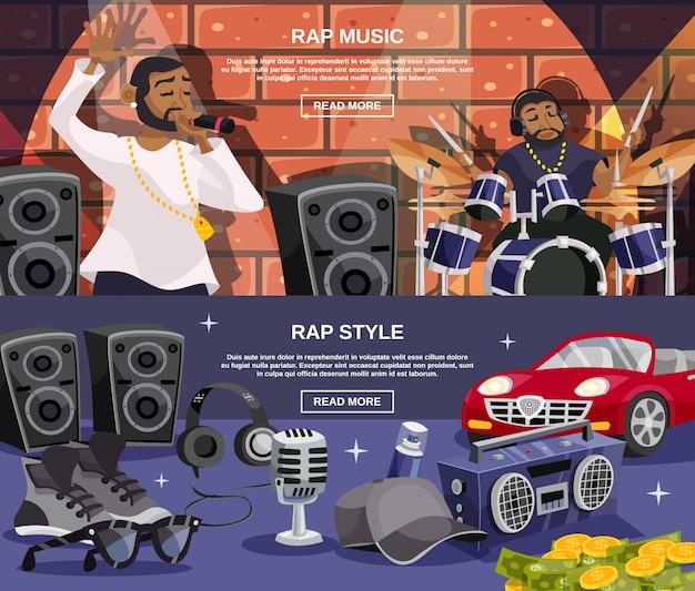 Conjunto de banner de música rap Vetor grátis