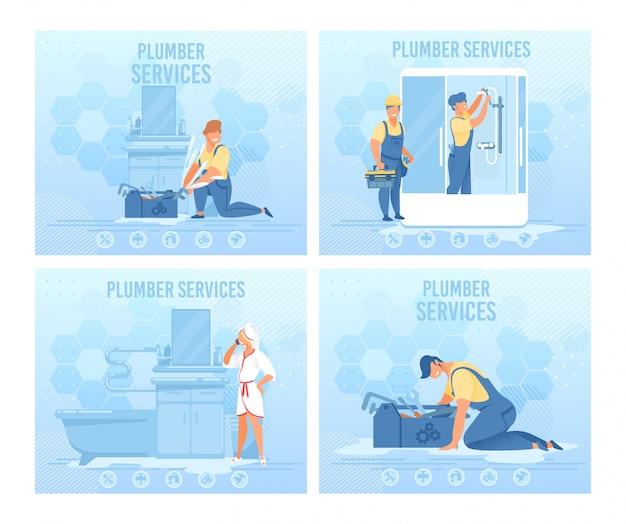 Conjunto de banner de página da web de serviço profissional de encanador Vetor Premium
