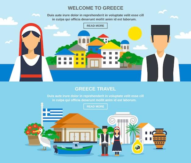 Conjunto de banner de viagens na grécia Vetor grátis
