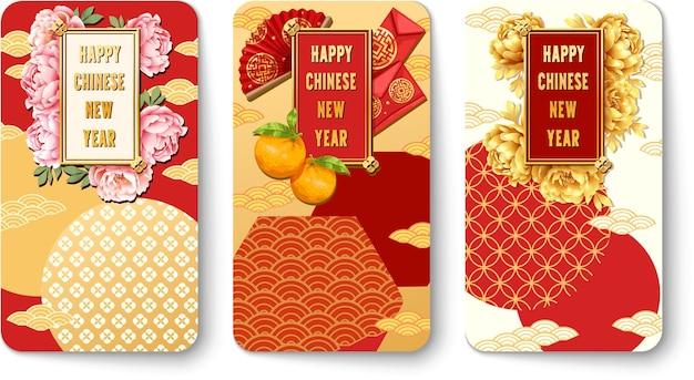 Conjunto de banners com elementos do ano novo chinês de 2021 Vetor grátis