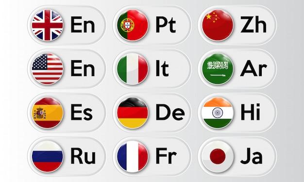 Conjunto de botões de idioma com bandeiras nacionais. Vetor Premium
