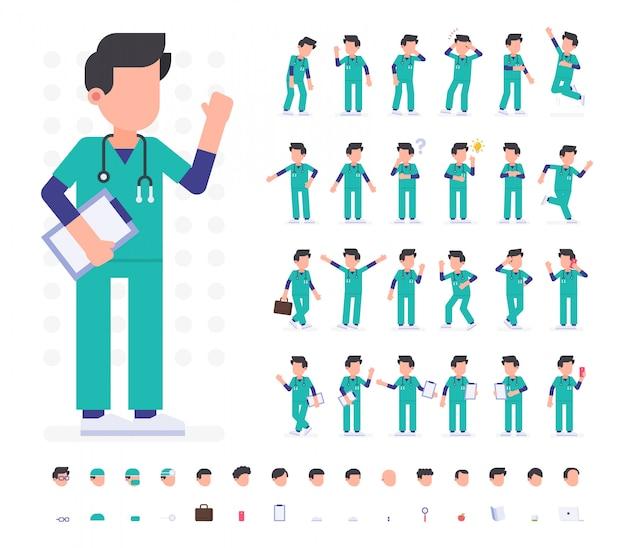 Conjunto de caracteres do médico em poses diferentes. ilustração em vetor plana isolado Vetor Premium