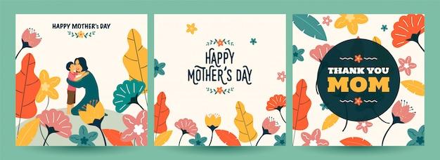 Conjunto de cartão de feliz dia das mães Vetor Premium