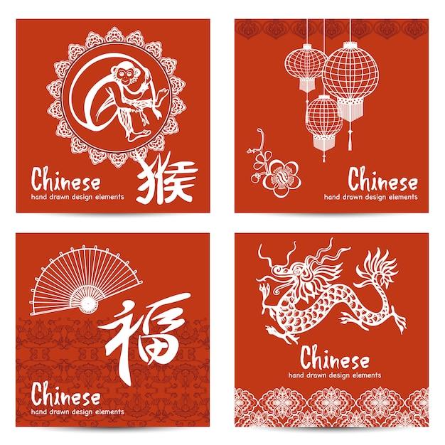 Conjunto de cartas chinesas Vetor grátis