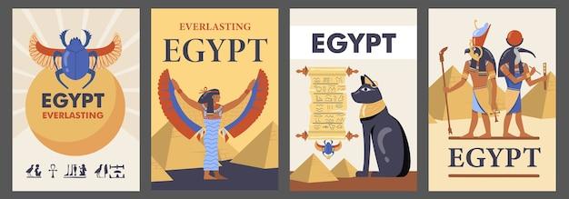 Conjunto de cartazes do egito. pirâmides egípcias, gatos, deuses, ísis, ilustrações vetoriais de escaravelho com texto. modelos para folhetos de viagens ou brochuras Vetor grátis