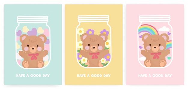 Conjunto de cartões de chuveiro de bebê e cartões de aniversário com ursinho fofo. Vetor Premium