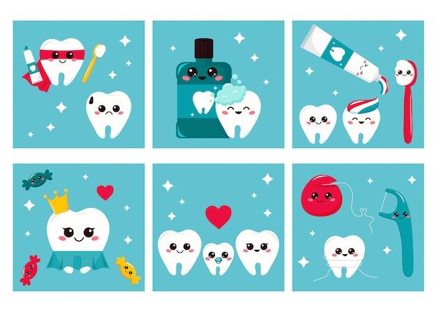 Conjunto de cartões de higiene dental para crianças. personagens de desenhos animados bonitos - dentes, escova de dentes, creme dental, fio dental. Vetor Premium