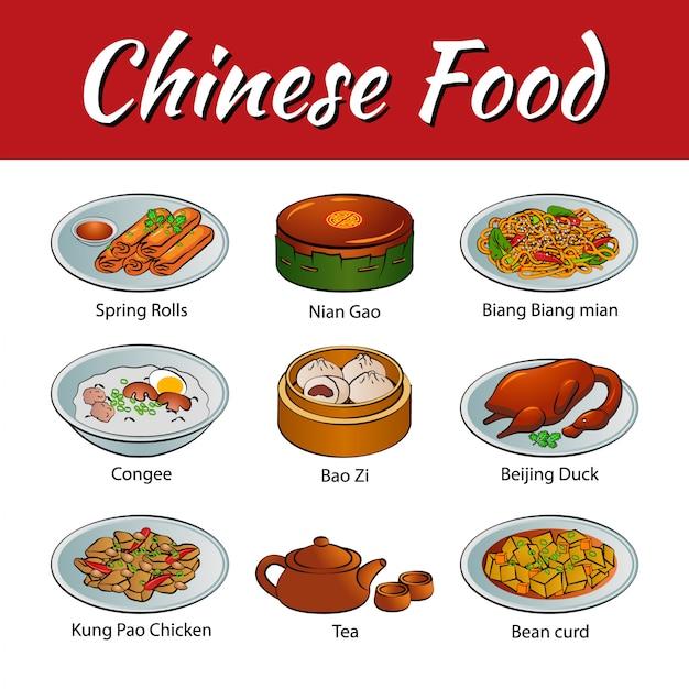 Conjunto de comida chinesa Vetor Premium