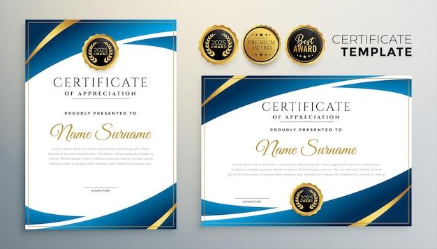 Conjunto de design de modelo de certificado premium azul elegante Vetor grátis