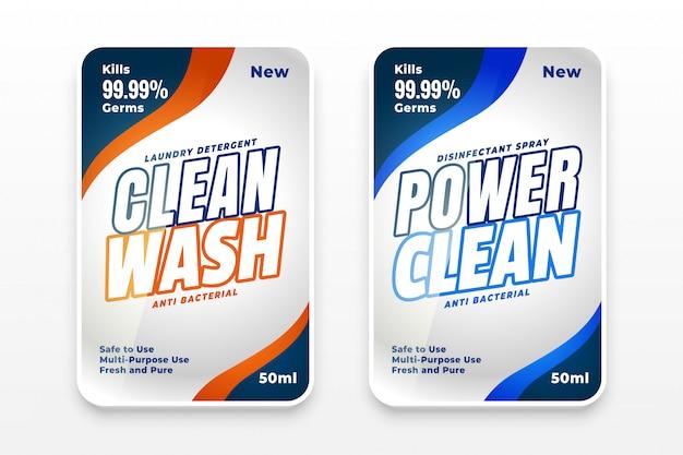 Conjunto de design de rótulos de lavagem de detergente de dois Vetor grátis