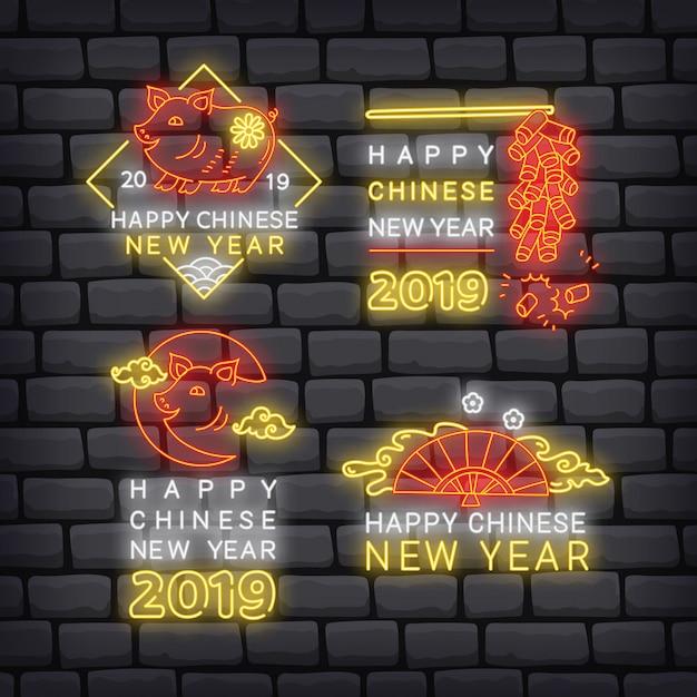 Conjunto de distintivo de saudação do ano novo chinês em vetor de estilo néon Vetor Premium
