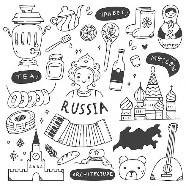 Conjunto de doodle de destino de viagem rusia Vetor Premium