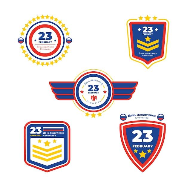 Conjunto de emblemas do dia do defensor da pátria Vetor grátis