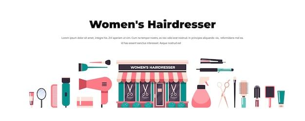 Conjunto de ferramentas e acessórios de cabeleireiro coleção conceito de salão de beleza cópia horizontal espaço ilustração vetorial Vetor Premium