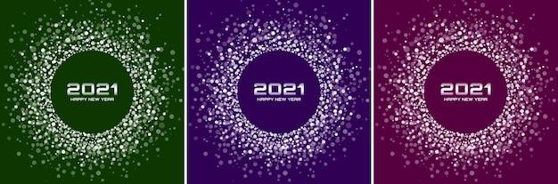 Conjunto de festa de fundo de noite de ano novo. Vetor Premium