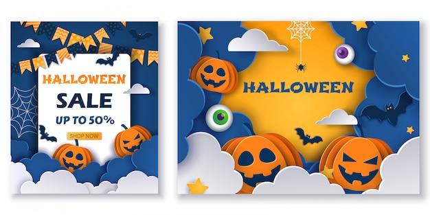 Conjunto de fundos de venda de halloween. ilustrações. Vetor Premium
